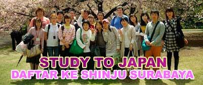 SHINJU_