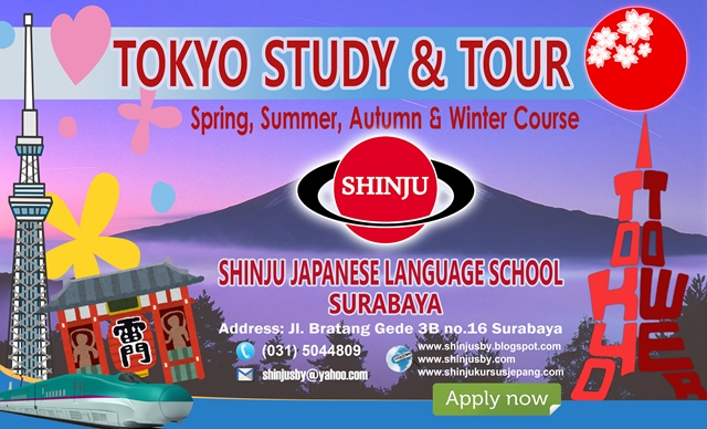banner study tour