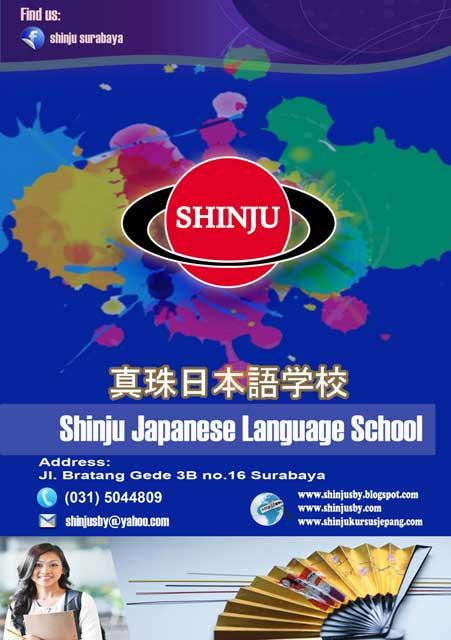 cover_shinju_1