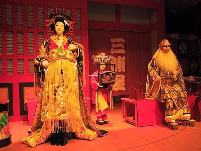 Kabuki (1)